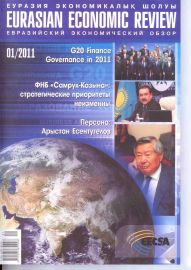 Eurasian-economic-review